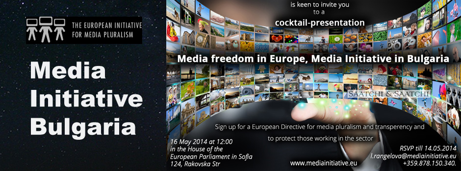 media-iniative-bulgaria