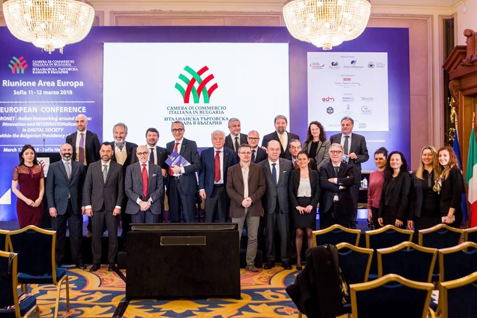 Европейскa конференция EURONET