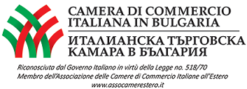 Italian Chamber of Commerce in Bulgaria Logo
