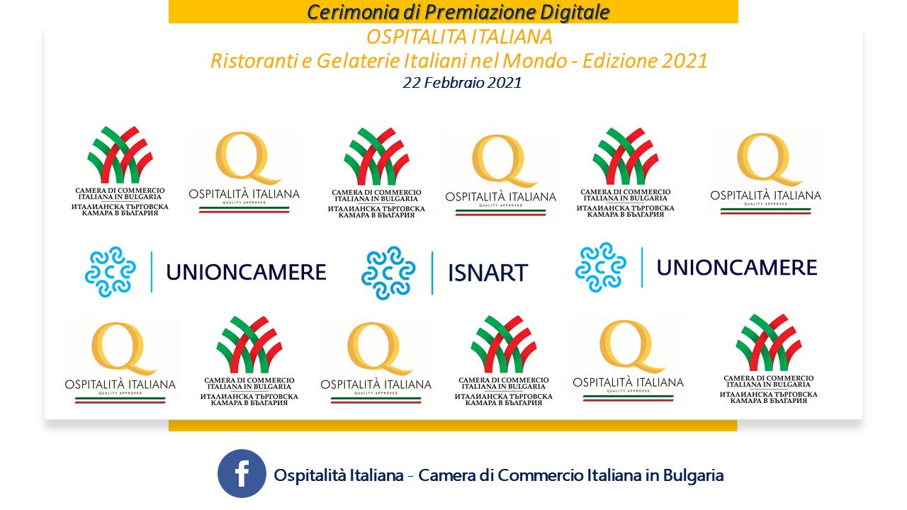 DIGITAL AWARD CEREMONY ITALIAN HOSPITALITY IN BULGARIA 2020/2021